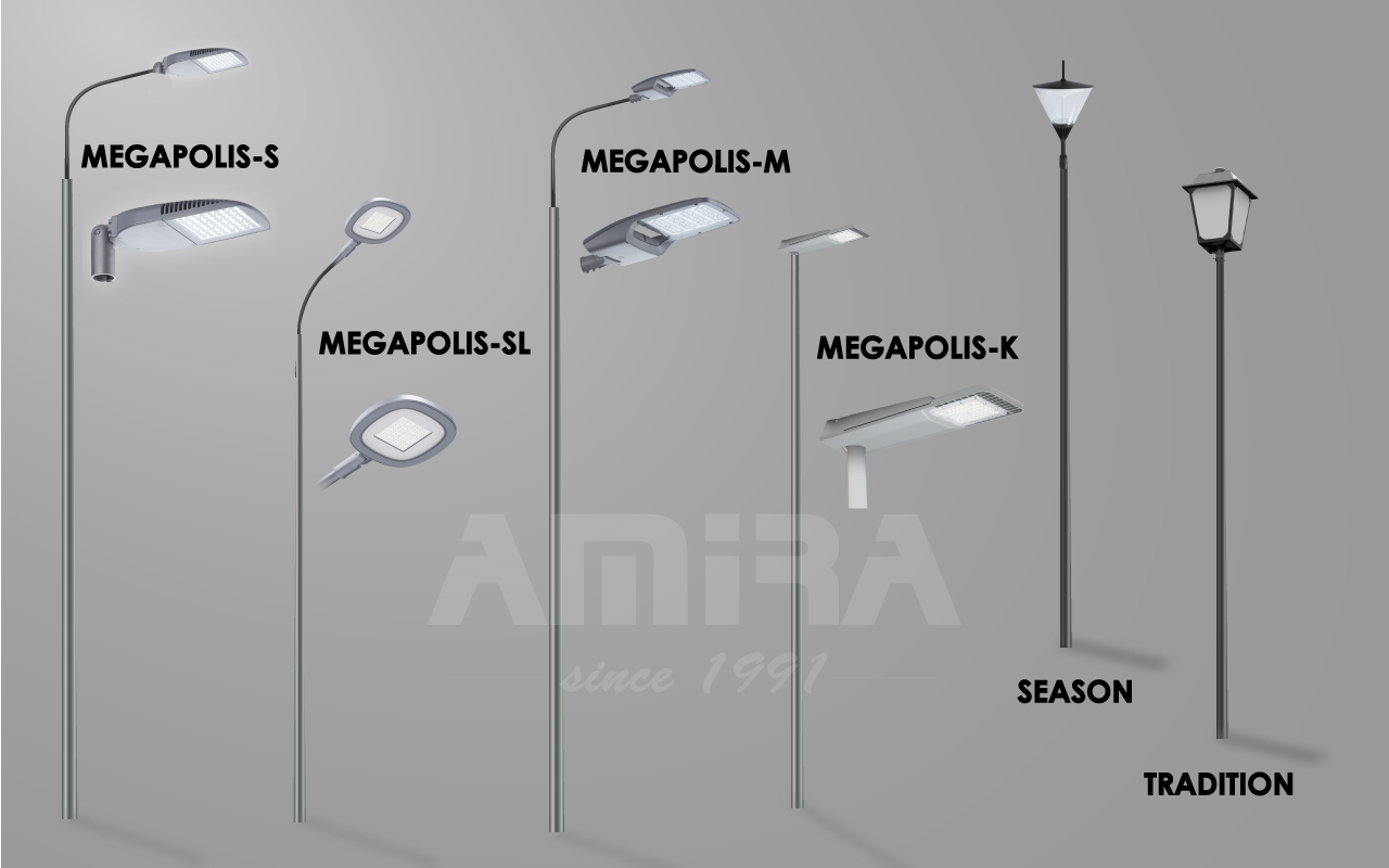 new lamps amira series megapolis, season, tradition