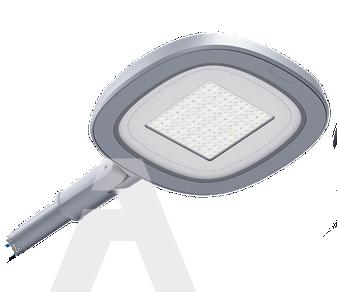 LED lighting – MEGAPOLIS-SL